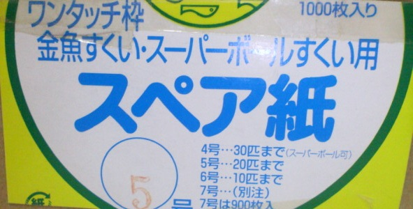 f_t014814b.jpg