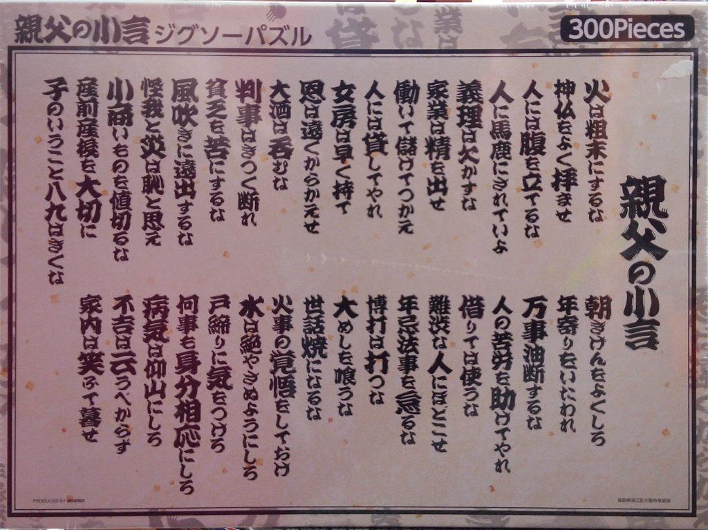 j_b_83_053a.jpg